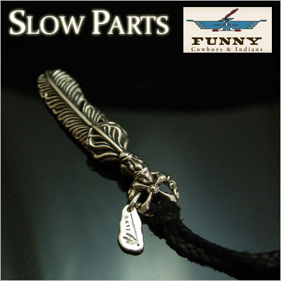 FUNNY/ファニー≪スロー フェザーネックレス/SLOW FEATHER NECKLACE ≫スターリングシルバー/Silver【925】【送料無料】