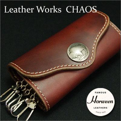 ≪ホーウィン社 クロムエクセルレザー/ティンバーブラウン≫/キーケース/日本製/レザーワークス カオス/本革/【Leather Works CHAOS】【送料無料】