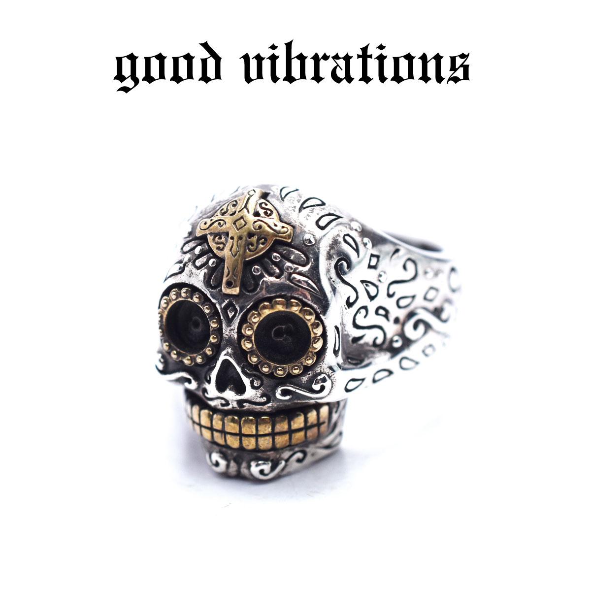 【正規取扱店】good vibrations/グッドバイブレーションズ≪Mexican Skull メキシカン・スカル フリーサイズ リング(10~21号)≫シュガースカル/髑髏/骸骨/スターリングシルバー/純銀/Silver【925】/ブラス/真鍮/指輪【送料無料】