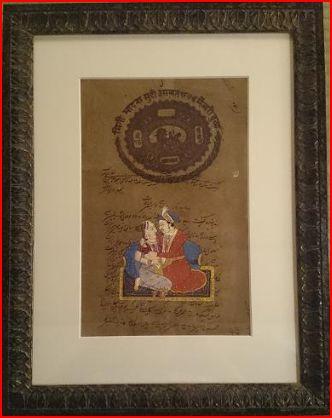 ◆【アンティーク紙 絵画】70年前の古紙に描かれていますアンティーク 絵 ミニアチュール 手描き 伝統工芸 アート マハラジャ マハラニ インド雑貨 アジアン雑貨 エスニック