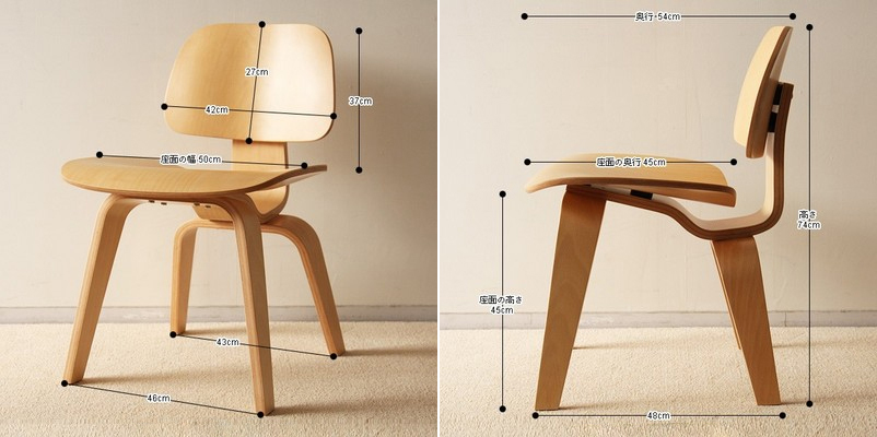 Eames DCW dining chair Wood beach & chaoscollection | Rakuten Global Market: Eames DCW dining chair Wood ...