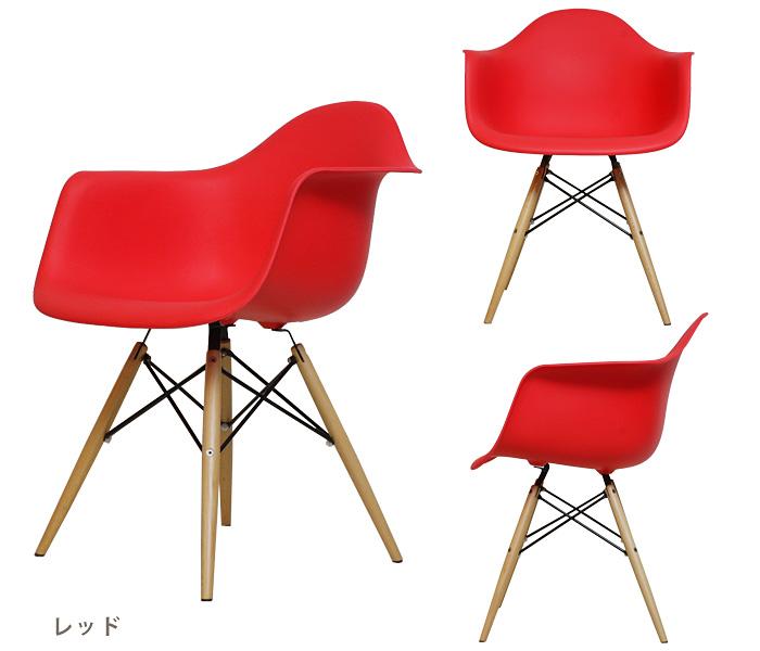 ????????? shell Chair Dining chairs Eames DAW PP Red  sc 1 st  Rakuten & chaoscollection | Rakuten Global Market: ????????? shell ...