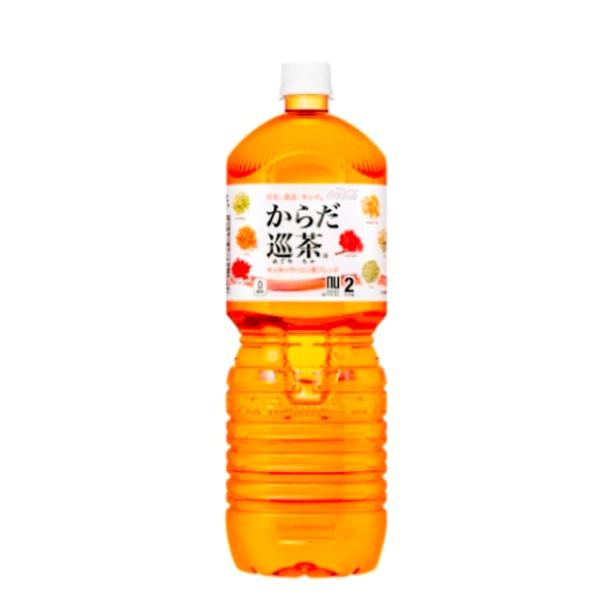 飲料 からだ巡茶 2L ( 2000ml ) ×1ケース ( 6本 ) ≪全国どこでも送料無料!≫【メーカー直送の為代引き不可】