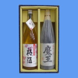 魔王 25° 1800ml & さつまの梅酒(魔王梅酒) 14° 1800ml ≪かぶせ箱入り 白玉醸造2本セット≫