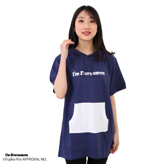 決算セール ドラえもん 半袖 Tシャツ 男女兼用 パーカー ゆったりサイズ 限定価格セール 贈答品
