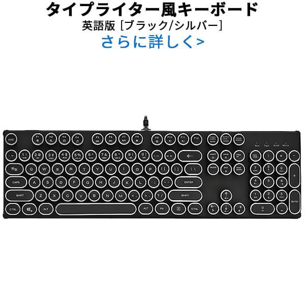 ライター 風 キーボード タイプ