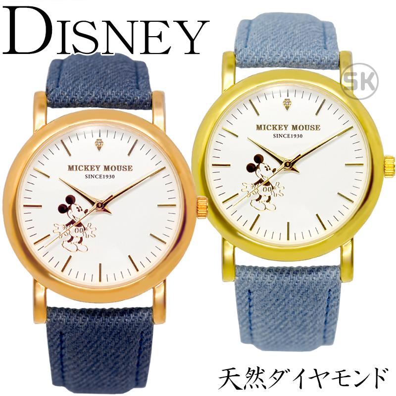 ディズニー 腕時計 天然 ダイヤモンド 本革 ヴィンテージ ユニセックス メンズ レディース ボーイズ ミッキー シンプル 大きめ WATCH Disney ミッキー うで時計 アンティーク うでとけい とけい キャラクター ウォッチ 男性 女性 工場出荷時テスト電池内蔵