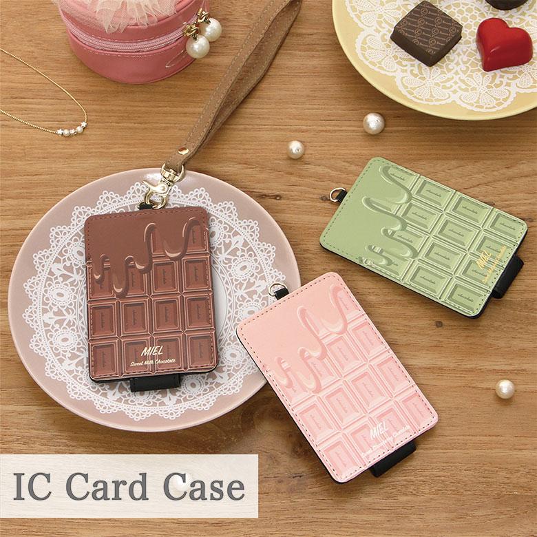 ストア 定期入れ ICカード ケース ストラップ レディース 通勤 通学 雑貨 お菓子 チョコLOVE パスケース 爆売りセール開催中 チョコレート おかしかわいい おしゃれ チョコ