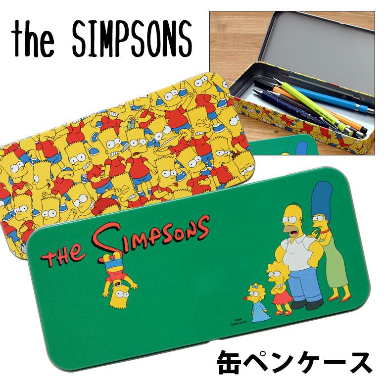 c33daaa89b ザ・シンプソンズ 缶ペンケース キャラクター グッズ ペンケース 学校 オフィス シンプソンズ ブリキ缶 黄色
