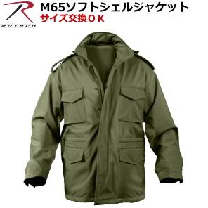 ロスコ ソフトシェルタクティカルM65ジャケット【送料無料】フィールドパーカー M-65フィールドジャケット おおきいサイズ【あす楽】