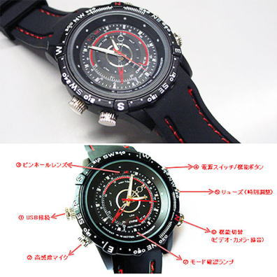 EH! High resolution camera watch ★ video recorder watch 8 GB type chronograph water resistant sport watch