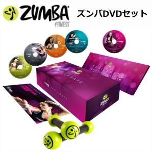ズンバDVD5枚組リージョンフリーDVDプレーヤーセット ZUMBA ラテンのリズムで楽しくエクササイズ