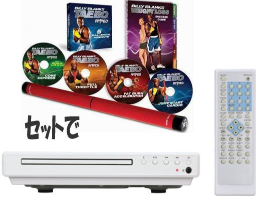 """DVD player & latest edition """"Billy's Bootcamp"""" Billy blanks-Tae Bo and ampt 7 day diet program"""