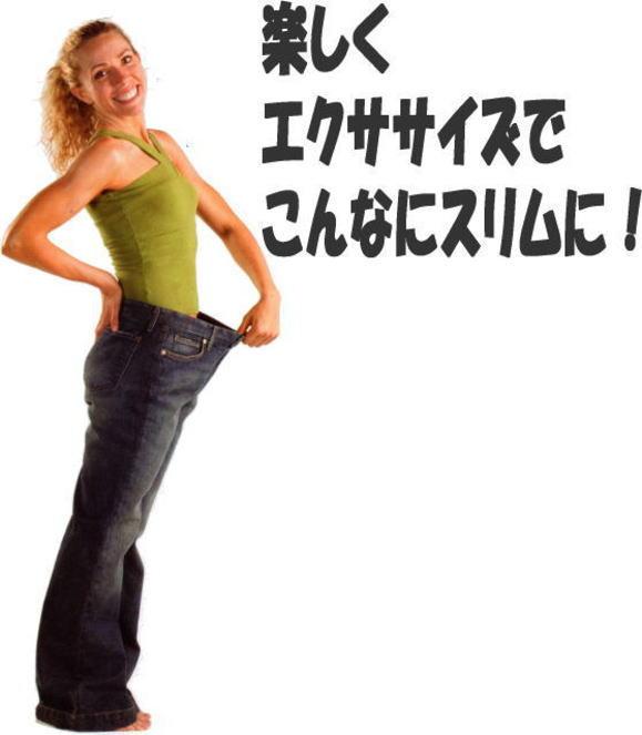 Charlene Johnson Turbo jam TURBO JAM regular United States Edition