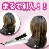 ハーネラル n-ion & ceramic hair straightener HA-560