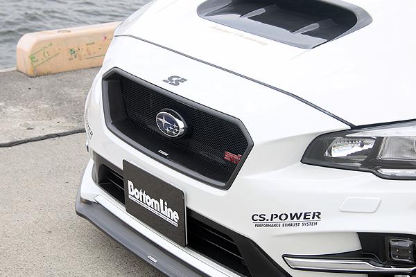 Gen4Active | Plus sIMPLEk ProEbike Tuning BoschPerformance CX incl