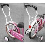 カテゴリ:PALMY 自転車荷台 アクセサリ PALMY PH-1418 全店販売中 子供自転車用補助ハンドル 大幅値下げランキング ホワイト 116-00021 14~18インチ対応