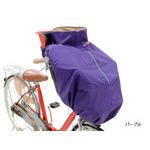 OGK技研 『BKF-001/purple』BKF-001 まえ幼児座席用ブランケット パープル [210-01682]