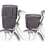 カテゴリ:Kawasumi 自転車用カゴ アクセサリ Kawasumi 大規模セール 2段式ワイド前カゴカバー ブラウン 低廉 259-00241 KW-770BR