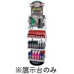 【代引・送料無料】FINISH LINE(フィニッシュライン) ACZ24600 ケアー センター ディスプレイ [ACZ24600]