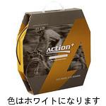 【代引・送料無料】ASHIMA CBS02601 アクションプラス シフトアウターケーブル 50m ホワイト [CBS02601]