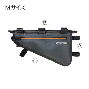 M 【代引・送料無料】ORTLIEB(オルトリーブ) フレームパック OR-F9971 [OR-F9971] F9971 スレート