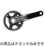 【代引無料】シマノ IFCM8000CXX DEORE XT FC-M8000-1 クランクセット ギア別売(SM-CRM80) 170mm 11S ・BB別売 [IFCM8000CXX]