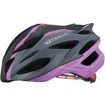 【代引・送料無料】OGK 『STEAIR_SM_mbp』ステアーレディース (STEAIR LADIES) 女性用ヘルメット マットブラックパープル S/Mスリム [0312730002]