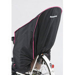 Panasonic NAR140 after the child seat cover (gut, gut, mini)