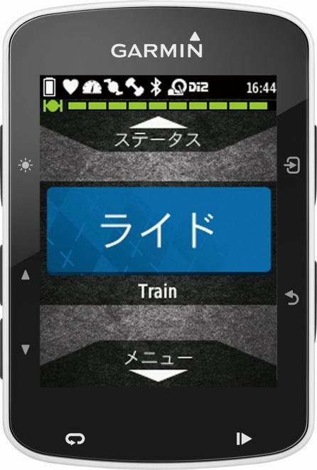 【即納】【代引・送料無料】GARMIN(ガーミン) 『Edge520J_SET』Edge520J (エッジ520J) セット GPSサイクル コンピューター [RTW-004403]