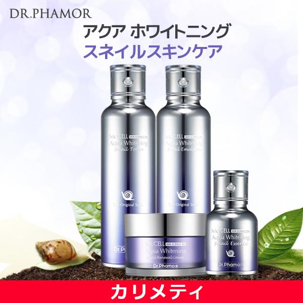 DR.PHAMOR ドクターファモール アクア ホワイトニング スネイル スキンケア 4種セット/ブライトニング ツヤ美肌 透明肌 保湿 / 韓国コスメ 送料無料 (宅急便)