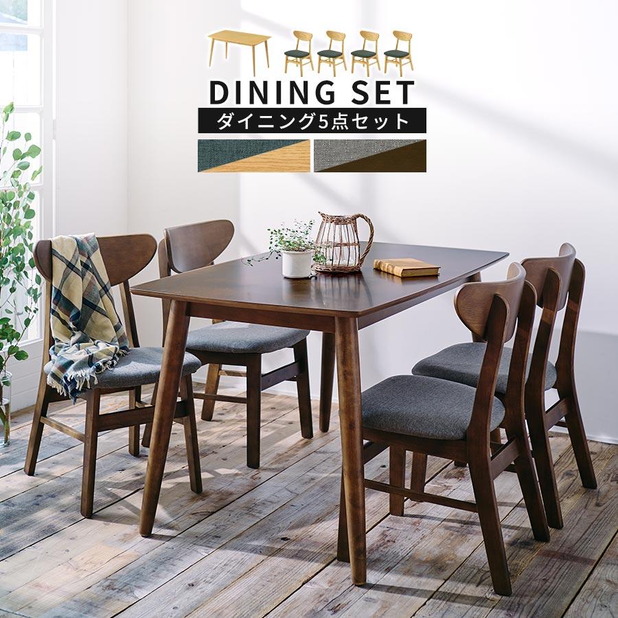 ダイニングテーブル ダイニングチェア セット テーブル イス 送料無料 木製テーブル チェアー リビング ダイニング 食卓 食堂 5点 チェアセット 省スペース 天然木 ウッドテーブル ウッドチェア 布地 机 ハイテーブル カントリー おしゃれ