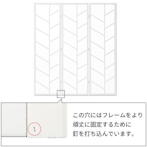 木製 スクリーン パーテーション 三連 部屋 間仕切り スクリーンパーテション  カフェ リビング オフィス 折りたたみ パーティション 布 天然木製 木目 衝立 窓 壁 3連スクリーン パーティーション 白 ホワイト 北欧 おしゃれ
