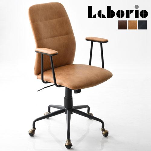 Laborio(ラボリオ) オフィスチェアー 昇降式 キャスター付き 肘掛け付き 回転式 ブラウン/キャメル/ブラック CHR100206