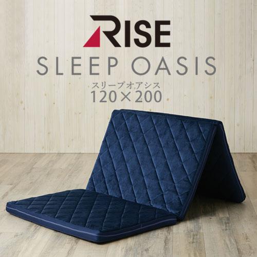 【クーポンで300円OFF】 【正規品】SLEEP OASIS 敷布団 マットレス 高反発 洗える BRG000346
