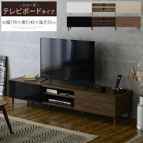 テレビボード TV台 脚 木目 鏡面 北欧 収納 アイボリー/ブラウン TVB018111