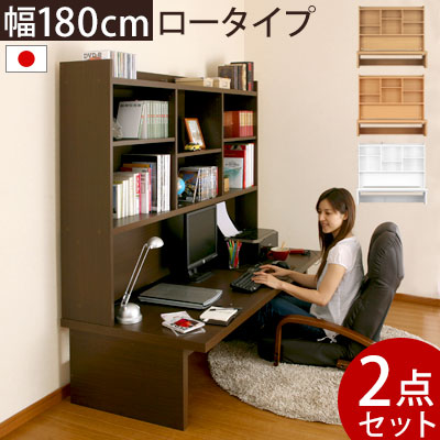 PCデスク 木製パソコンデスク 収納 北欧 木製 デスク 机 パソコンデスク パソコンラック 学習机 学習デスク フロアデスク 送料無料 ホワイト 白 ブラウン おしゃれ
