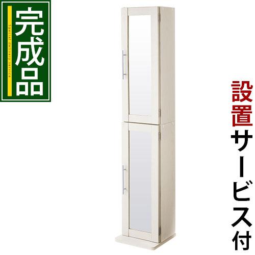 収納 棚 ラック 扉付き ミラー付き 収納棚 ウォールナット/ナチュラル/ホワイト AKONBRHM0960