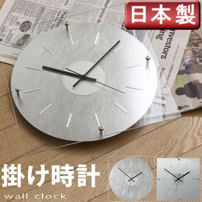 掛け時計 壁掛け時計 ウォールクロック デザイン 日本製 デザインクロック 時計 おしゃれ オシャレ 壁掛け クール インテリア クロック かけ時計 母の日 掛時計
