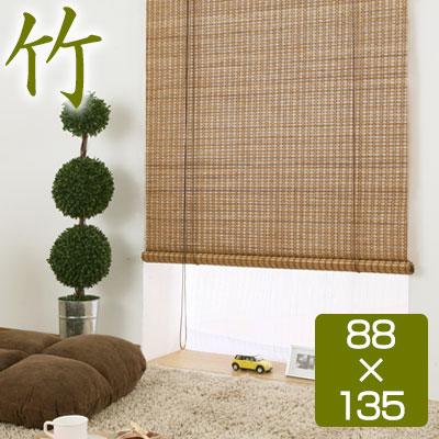 カーテン ブラインド 間仕切り バンブー アジアン 和風 和室 シェード ロールアップ 目隠し 遮光 スクリーン ロールスクリーン おしゃれ 880×1350