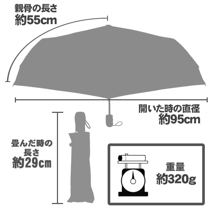 rainbow charm 自動開閉折りたたみ傘 エンボス加工 チェック柄 メンズ 自動開閉 耐風 8本骨 3色 55cm