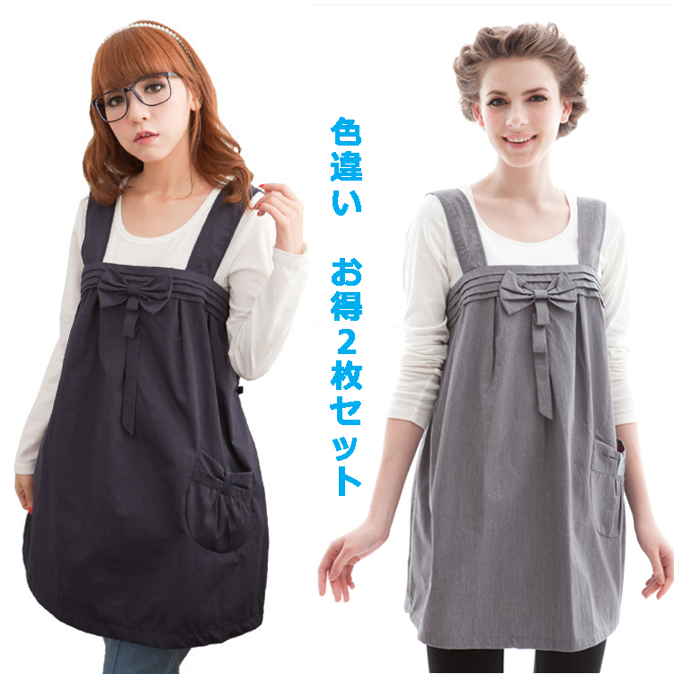 f3d451d69871c from 99.9% cut ☆ electromagnetic protection apron Navy Blue and charcoal  gray F colors ...