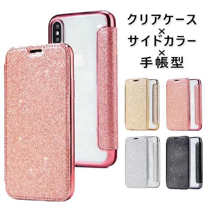 iphone11 ケース 手帳 iphone se iphone12 人気商品 pro Max iphone12mini xr かわいい max 店内全品対象 iphoneケース iphone7ケース 11 手帳型 iphone8 iphon