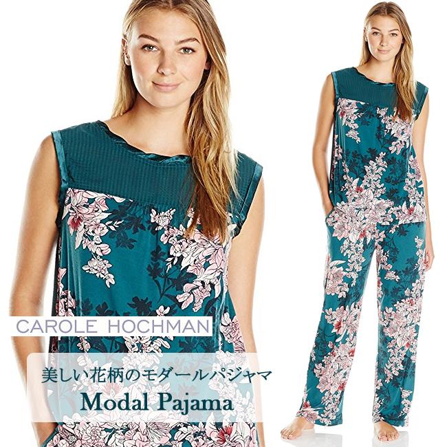 Carole Hochmanの柔らかなモダール&シフォンの花柄パジャマ