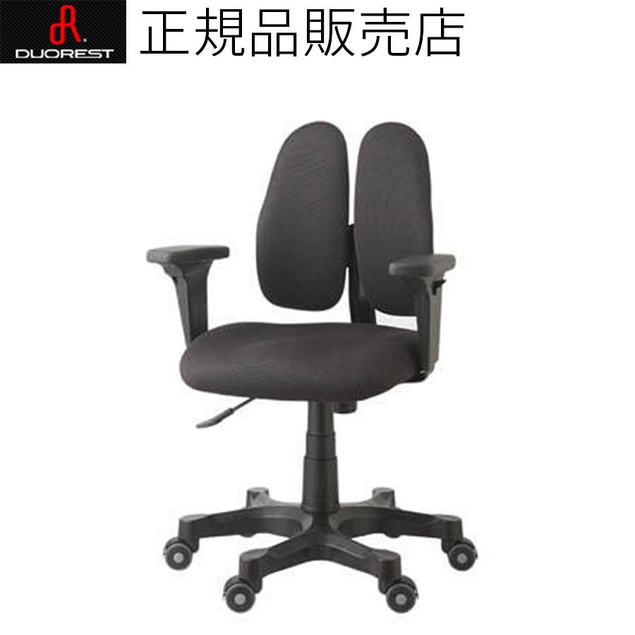 ※直送DUOREST BUSINESS DR-250SP C001ABK1 A-BLACK(ブラック)理想の背もたれ(椅子 いす チェアー)※沖縄・離島は別途追加送料ご負担頂きますデュオレスト正規販売代理店