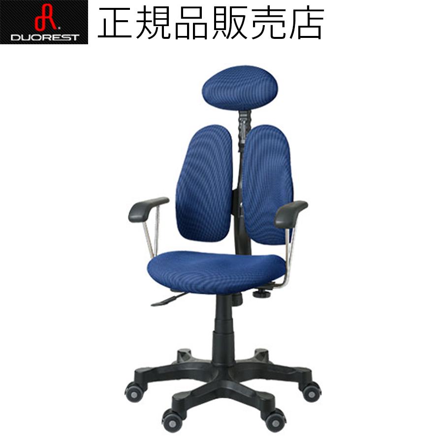 ※直送 DUOREST DUO LADY DR-7900SP C005BED1 DOT BLUE(ブルー) コンパクト&デザイン重視の一脚(椅子 いす チェアー) ※沖縄・離島は別途追加送料ご負担頂きます デュオレスト正規販売代理店