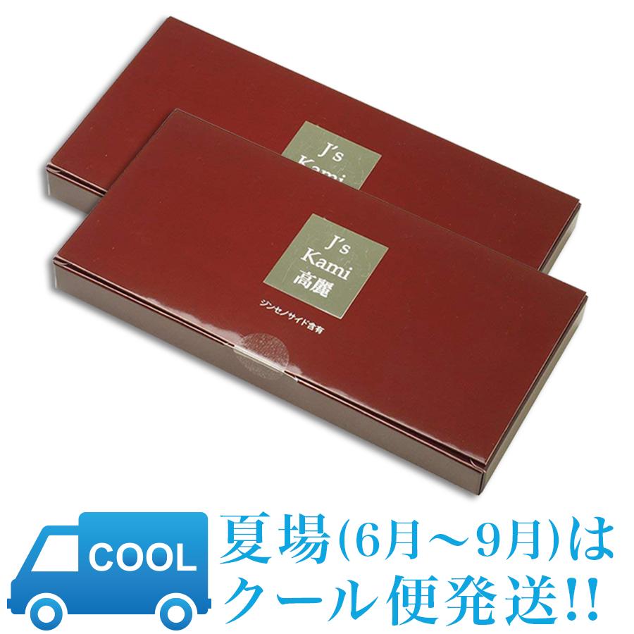 J's Kami 高麗 30カプセル 2箱セット(250mg×60)高濃度 高麗人参エキス粉末 サプリメント 高濃度 高麗人参エキス粉末 滋養強壮