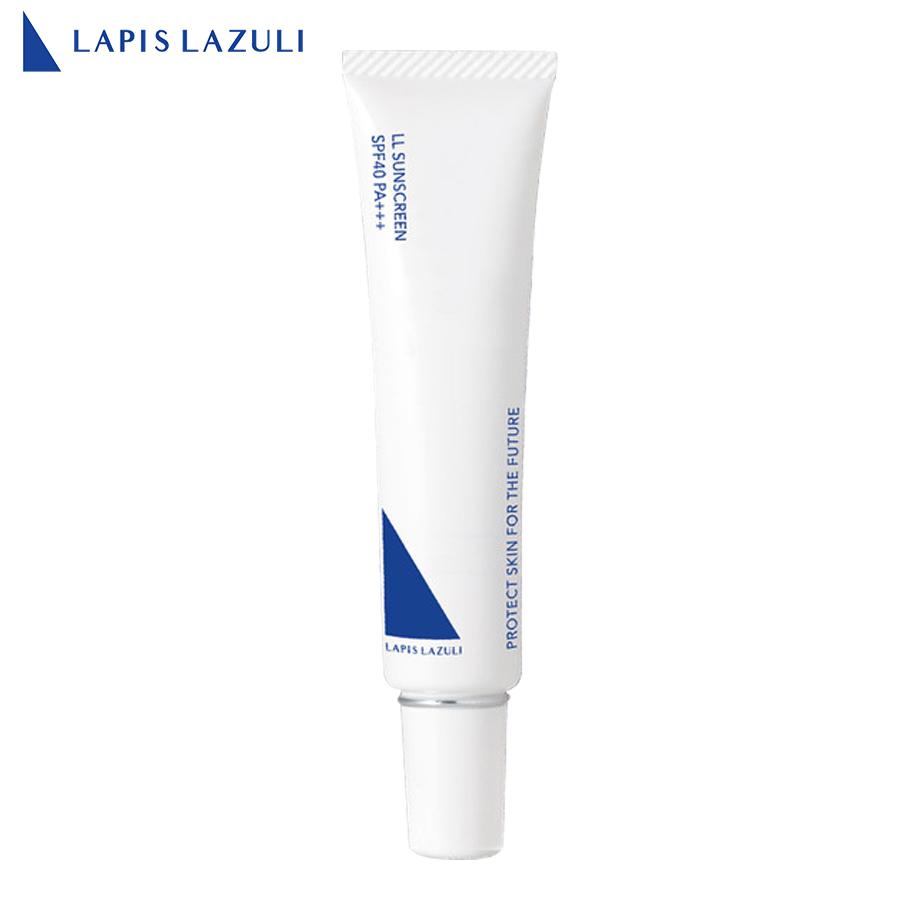 ラピスラズリ LLサンスクリーン (日焼け止め) SPF40 PA+++【2個セット(25g×2)】 ノンケミカル ノンシリコン ノンアルコール ノンパラベン 高保湿 低刺激 肌荒 乾燥