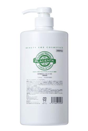 薬用美白エッセンスEX(医薬部外品)1000ml全身にもお使いいただける有効成分プラセンタ配合 マルチ美容液!