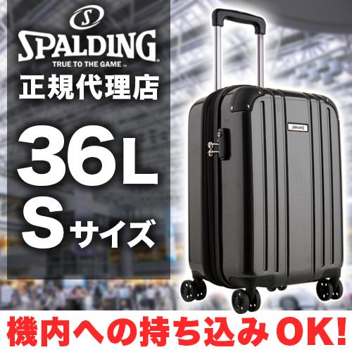 期間限定プレゼント付(500円分) 機内持ち込み可 キャリーケース スーツケースSサイズ 36L 1泊 2泊 旅行カバンマチ拡張 ファスナー式SPALDING スポルディングダブルホイールキャリー ブラック